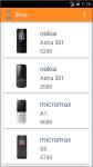 Shop-MobileList  screenshot 3/4