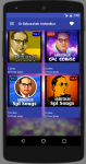 Dr Babasaheb Ambedkar - Songs screenshot 2/6