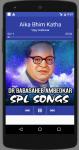 Dr Babasaheb Ambedkar - Songs screenshot 5/6