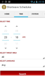Shortwave Schedules screenshot 3/6