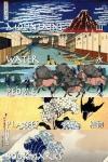 Hokusai HD screenshot 1/1