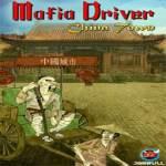 Mafia Driver China Town screenshot 1/4
