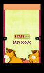 Cute Baby Zodiac Pair Game screenshot 1/3