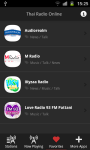 Thai Radio Online screenshot 4/5
