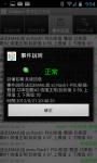Angela surveillance system screenshot 5/6