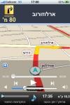 Cellcom Navigator screenshot 1/1
