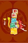 Mahjong Matching screenshot 1/2