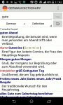 Advanced German Dictionary screenshot 1/3