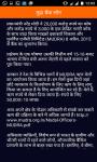 Modi Government Yojana screenshot 3/5