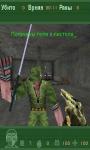Counter Strike Bluetooth Game 3D screenshot 5/6