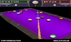 3D Real Billiard screenshot 3/6