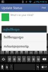 Khandroid Khmer Keyboard screenshot 5/6