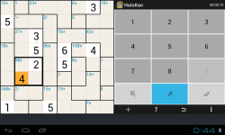 Holoken Mathdoku screenshot 5/6