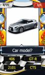 I Know: Top Gears screenshot 5/6
