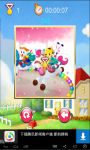 Play Together With Qiaohu Theme Puzzle screenshot 4/5