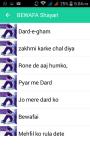 Shayari New Collection screenshot 3/5
