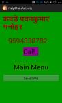 Golangri screenshot 1/2