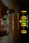 Icho  Five  Twintower  Escape screenshot 1/2