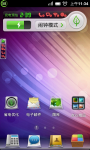 DX Battery Booster screenshot 1/5