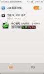 DX Battery Booster screenshot 3/5