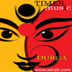 Durga Lite screenshot 1/2