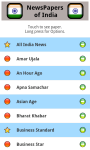 400 Newspapers of India screenshot 3/6