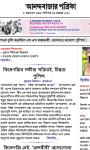 400 Newspapers of India screenshot 4/6