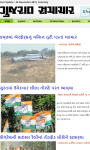 400 Newspapers of India screenshot 5/6