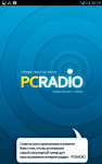 Internet radio player - PCRADIO screenshot 1/4