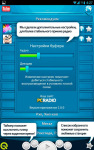 Internet radio player - PCRADIO screenshot 4/4