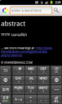 English to Marathi Dictionary on Android screenshot 1/4