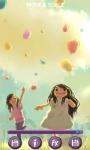 Cute Wallpapers for Girls 3D HD screenshot 4/6