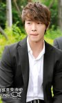 Super Junior Lee Donghae Cute Wallpaper screenshot 5/6