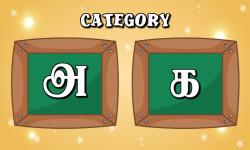 Tamil Alphabet Tracing screenshot 2/4