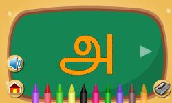 Tamil Alphabet Tracing screenshot 3/4