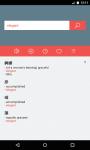 English to Chinese screenshot 5/6