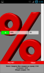 Calculator Discounts and Sales screenshot 4/6