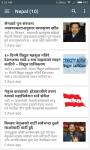Nepalaya Times screenshot 2/6