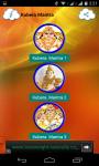 Kuber Mantra screenshot 1/5