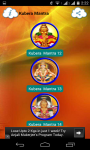 Kuber Mantra screenshot 3/5