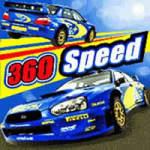 360 Speed (Hovr) screenshot 1/1