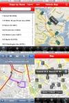 MBTA Tracker screenshot 1/1