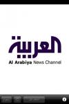 Al Arabiya screenshot 1/1