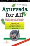 Ayurveda For All screenshot 1/1