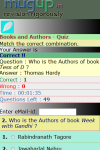 Books and Authors Quiz screenshot 3/3