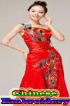 Chinese Embroidery screenshot 1/5