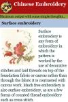 Chinese Embroidery screenshot 5/5