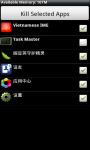 TaskMaster1 screenshot 1/2