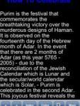 Purim Guide screenshot 1/1