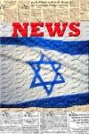 Israel News, Israeli Paper screenshot 1/1